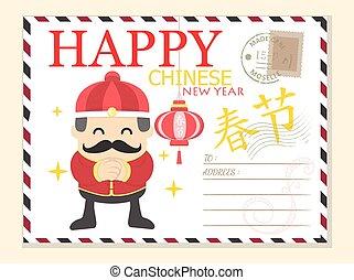 テンプレート, 幸せ, 中国の新年, 葉書, 背景