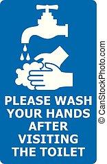 トイレ, 訪問, 後で, どうか, 洗いなさい, 手, あなたの