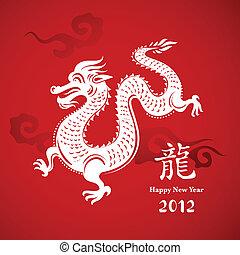 ドラゴン, 新しい, 中国語, 年