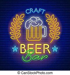 ネオン, ビール, 技能, サインを禁じなさい
