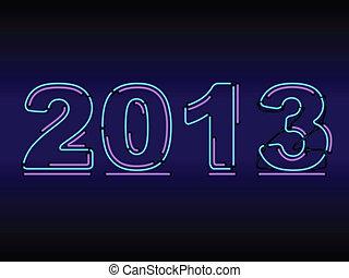 ネオン, 2012, 変化する, へ, 2013