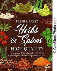 ハーブ, 調味料, 有機体である, 市場, スパイス