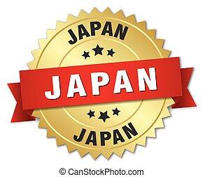 バッジ, ラウンド, リボン, 金, 赤, 日本