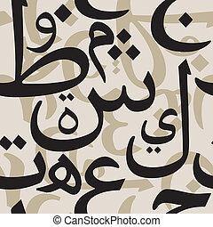 パターン, アラビア, 手紙, seamless