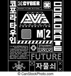 パターン, cyberpunk