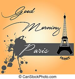 パリ, おはよう