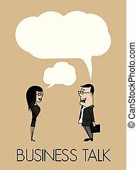 ビジネスの話