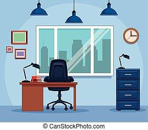 ビジネスオフィス, 仕事場