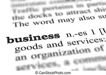 ビジネス, 単語