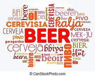 ビール, 中に, 別, 言語, の, 世界