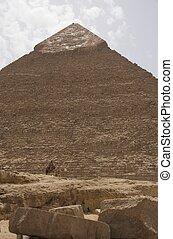 ピラミッド, 偉人, ギザ