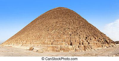 ピラミッド, giza.