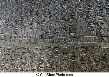 ピラミッド, unas, エジプト, カイロ, saqqara, テキスト