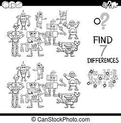 ファインド, 相違, ∥で∥, ロボット, 色, 本
