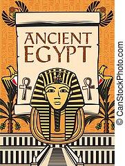 ファラオ, エジプト, エジプト人, 古代, 旅行, ランドマーク