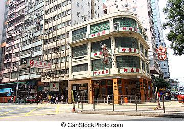 ブロック, 古い, アパート, 香港