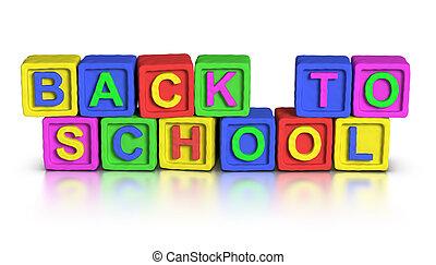 プレーしなさい, :, ブロック, 学校, 背中