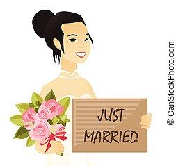 プレート, ただ, テキスト, 結婚されている, 花嫁, アジア人, 保有物