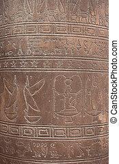 プレート, 石, 古代, 絵画, エジプト人