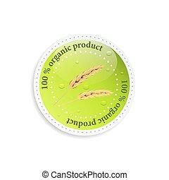 プロダクト, 有機体である, ベクトル, label., ∥あるいは∥, アイコン