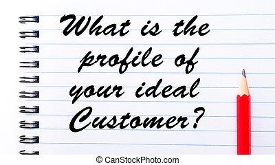 プロフィール, customer?, 何か, あなたの, 理想