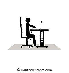 ベクトル, コンピュータ, 人間が座る