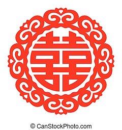 ベクトル, 中国語, ダブル, 幸福, シンボル
