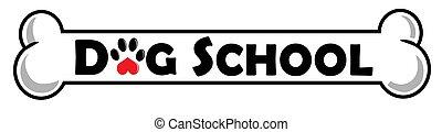 ベクトル, 犬, 学校, 隔離された, ロゴ, 白, デザイン, バックグラウンド。