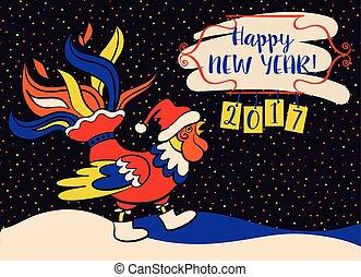 ベクトル, 要素, の, デザイン, グリーティングカード, ポスター, 葉書, カレンダー, そして, 招待, ∥ために∥, パーティー, でき事, 新年おめでとう, おんどり, 2017