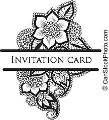 ベクトル, card., 招待, レース