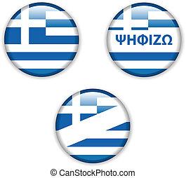 ボタン, 選挙, ギリシャ, 投票, バッジ, 空