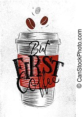 ポスター, コーヒー, 最初に