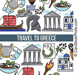 ポスター, 旅行, シンボル, ギリシャ語, ベクトル, ギリシャ