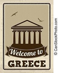 ポスター, 歓迎, レトロ, ギリシャ