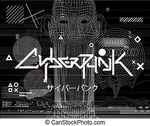 ポスター, cyberpunk
