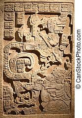 メキシコ人, コロンビアの前の, 芸術