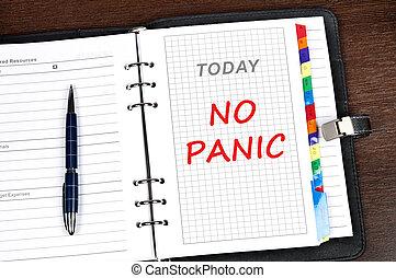 メッセージ, パニック, いいえ