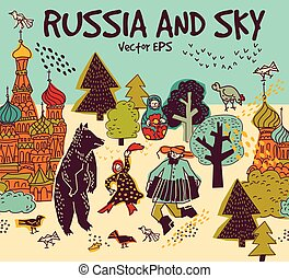 モスクワ, 人々, ビール, cityview, 空, ロシア, 教会, 鳥