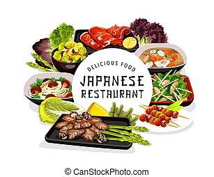 ラウンド, フレーム, 食物, 料理, 日本語, ベクトル