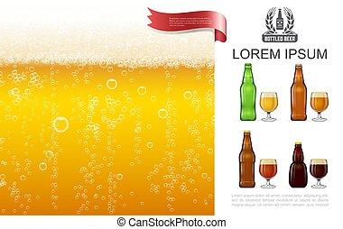 ラガービール, 現実的, ビール, 概念, 泡だらけ