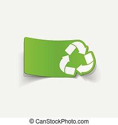 リサイクルしなさい, 現実的, element:, デザイン, 印