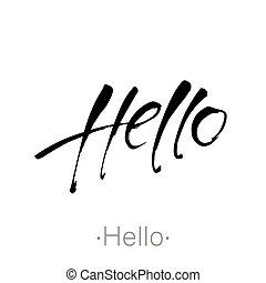 レタリング, こんにちは, handdraw