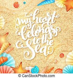 レタリング, インスピレーションを与える, 殻, 手, 砂, ベクトル, 夏, 背景, 句