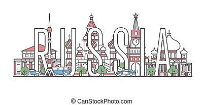 レタリング, スタイル, 線である, ロシア, 旅行