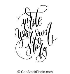 レタリング, 物語, 所有するため, 碑文, テキスト, -, 手, 書きなさい, あなたの