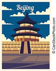 レトロ, illustration., skyline., 北京, ポスター, ベクトル, 都市, 型