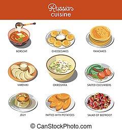 ロシア人, 料理, 食物, 伝統的である, 皿