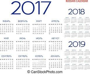 ロシア人, 2017-2018-2019, カレンダー, ベクトル