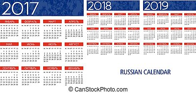 ロシア人, 2017-2018-2019, カレンダー, textured