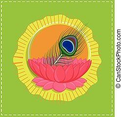 ロータス, 孔雀の 羽, 花